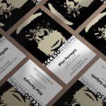 Portfolio - Tarjetas - Stationery - Galapagos Visual